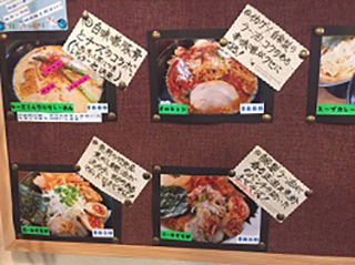 北海豚骨麺屋 銀鈴